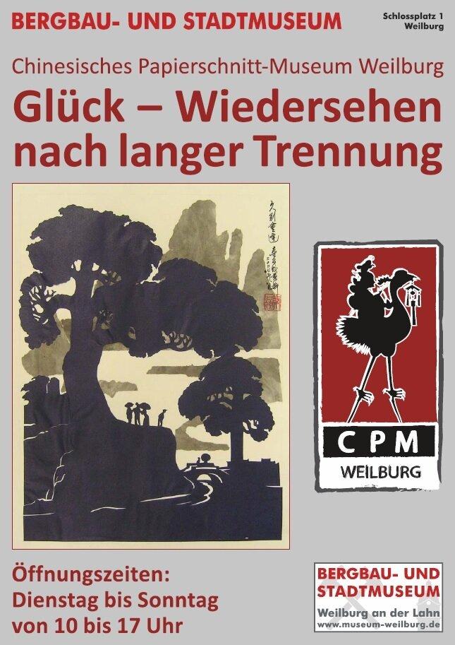 CPM Plakat