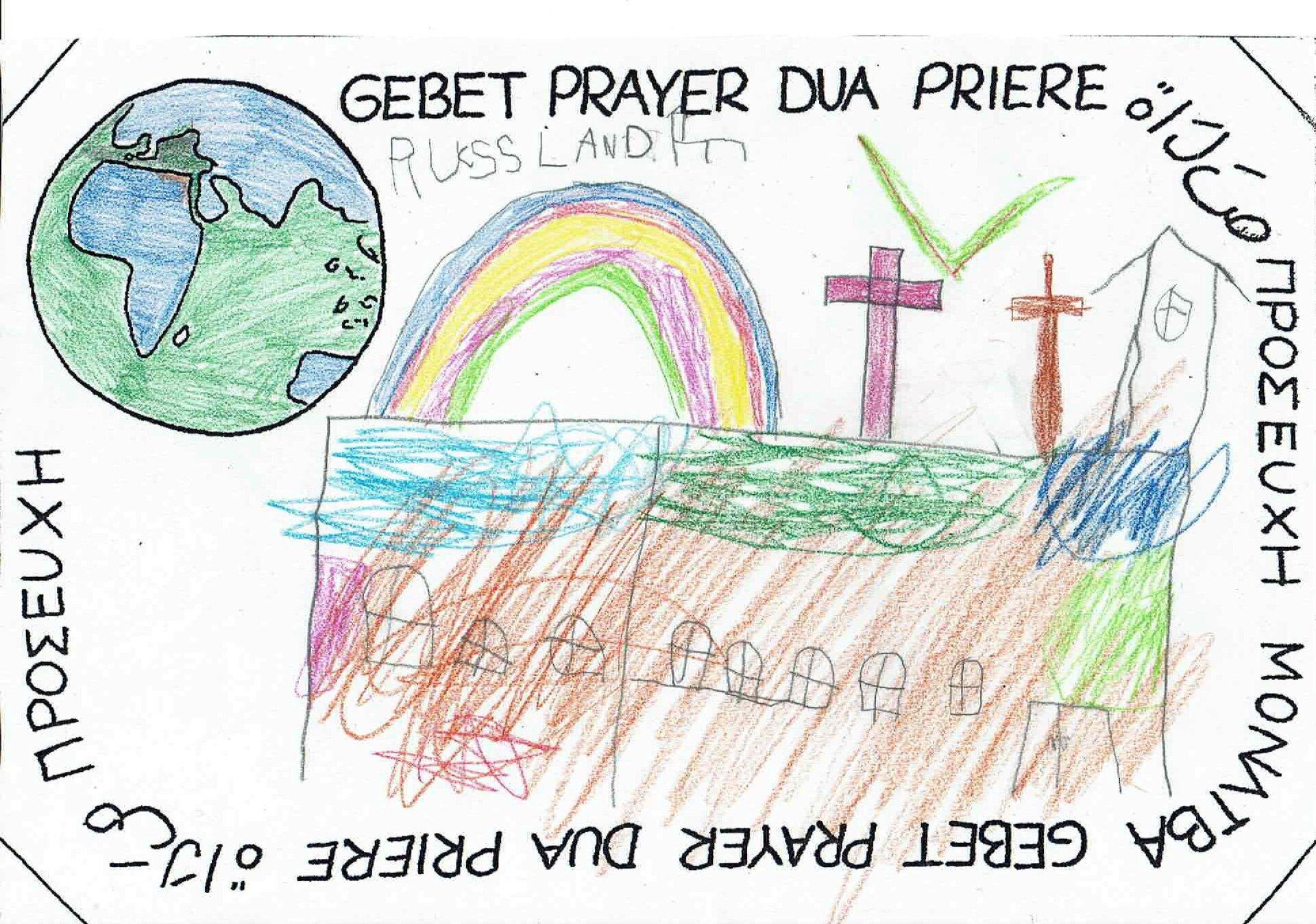 Gebet1