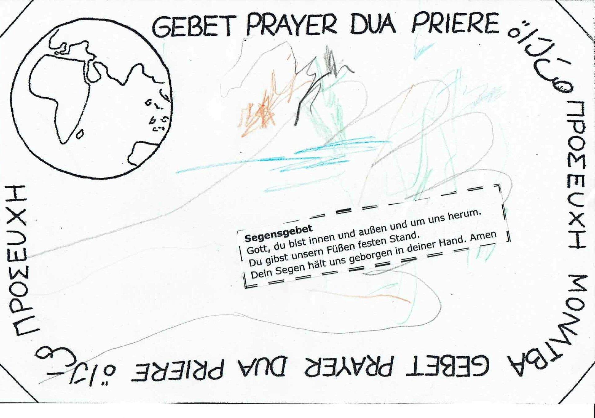Gebet2