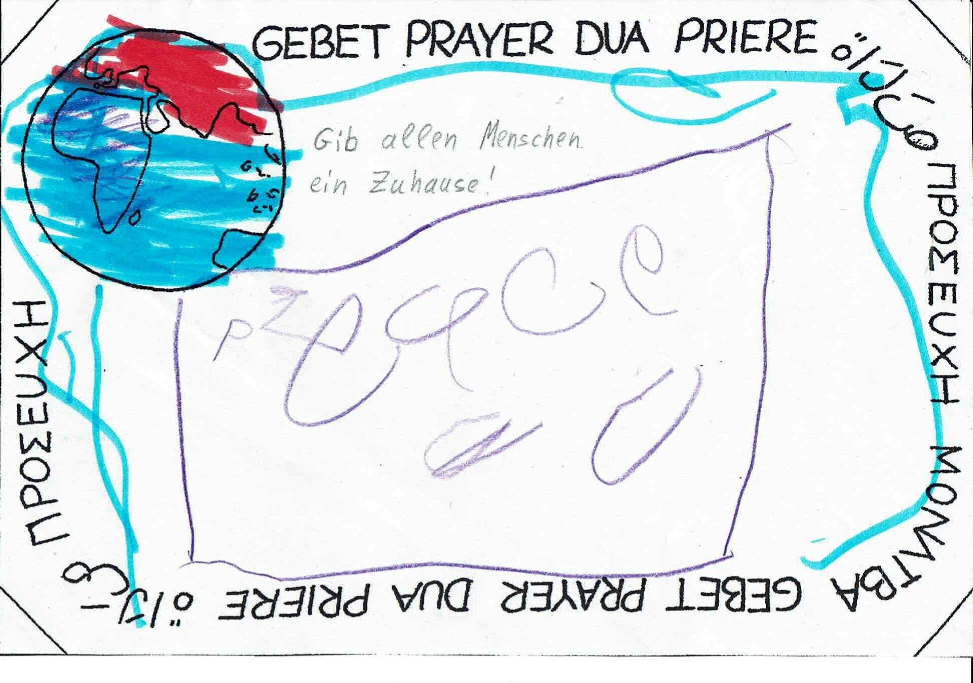 Gebet5