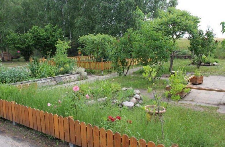 Schulhof/ Garten