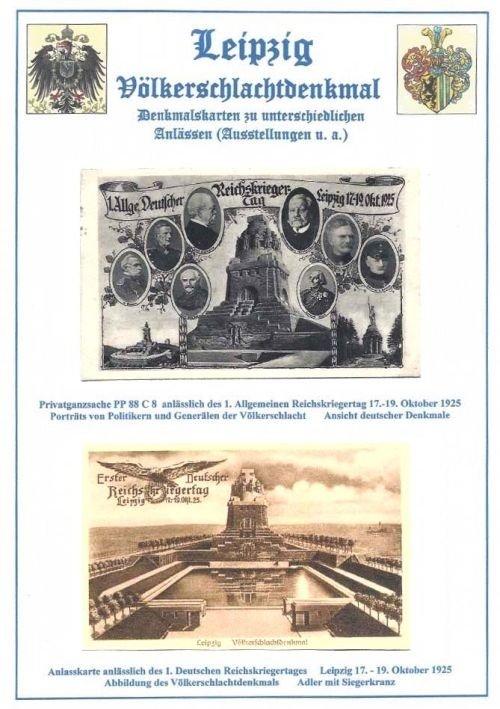 Völkerschlachtdenkmal 03