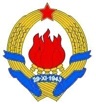 Socialist Federative Republic of Yugoslavia coat of arms. https://commons.wikimedia.org/wiki/File:Emblem_of_Yugoslavia_(1943%E2%80%931963).svg#/media/File:Emblem_of_Yugoslavia_(1943%E2%80%931963).svg
