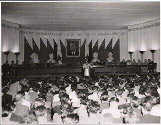 5th Congress of Yugoslav Communist Party addressing Informbureau Resolution from 1948. Courtesy of The Museum of Yugoslavia