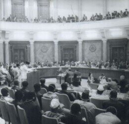 1st Summit of Non-Aligned States in Belgrade, 1961. Courtesy of The Archives of Yugoslavia