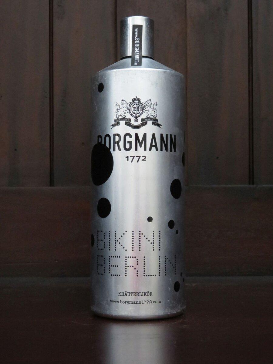 Borgmann 1772, ©Stephan Becker, Brüssow