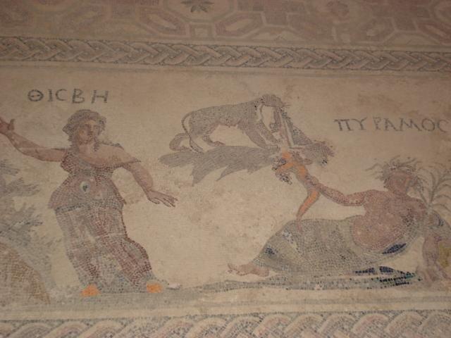 Pyramus und Thisbe - Bodenmosaik im Atriumhaus in Paphos