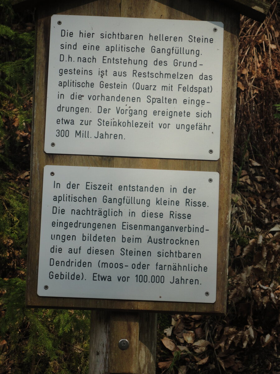 Waldlehrpfad 1