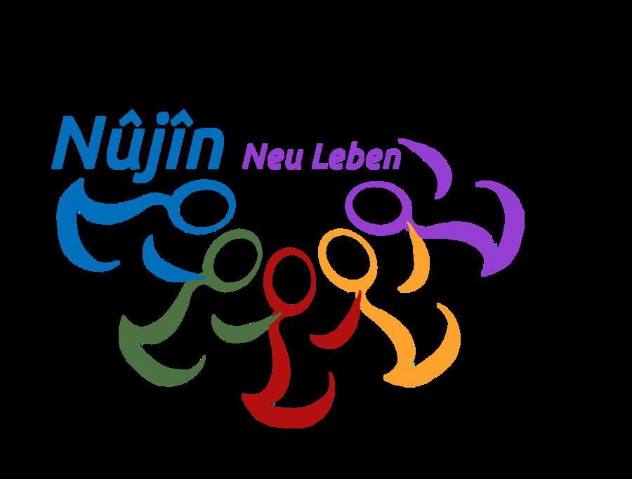 Nujin Logo