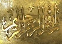 Goldene Schrift