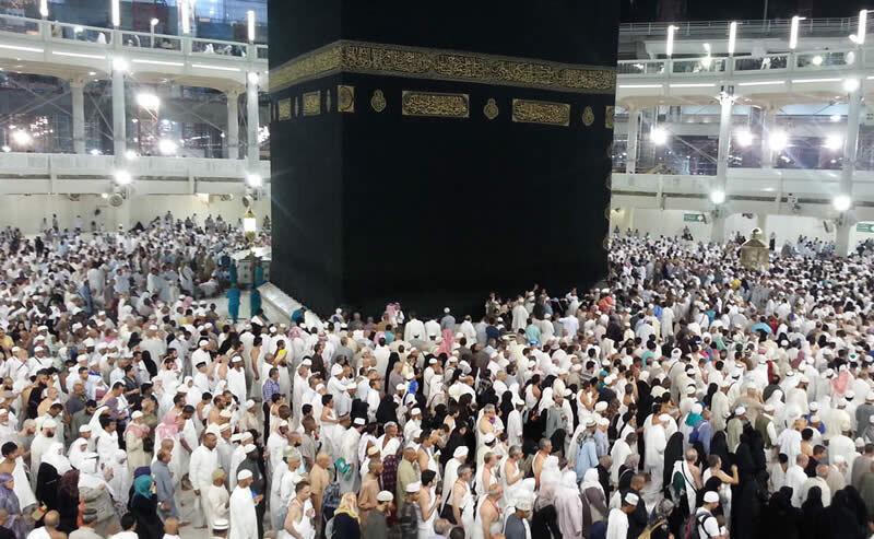 Weg um die Kaaba