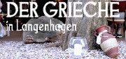 180x85_der-grieche