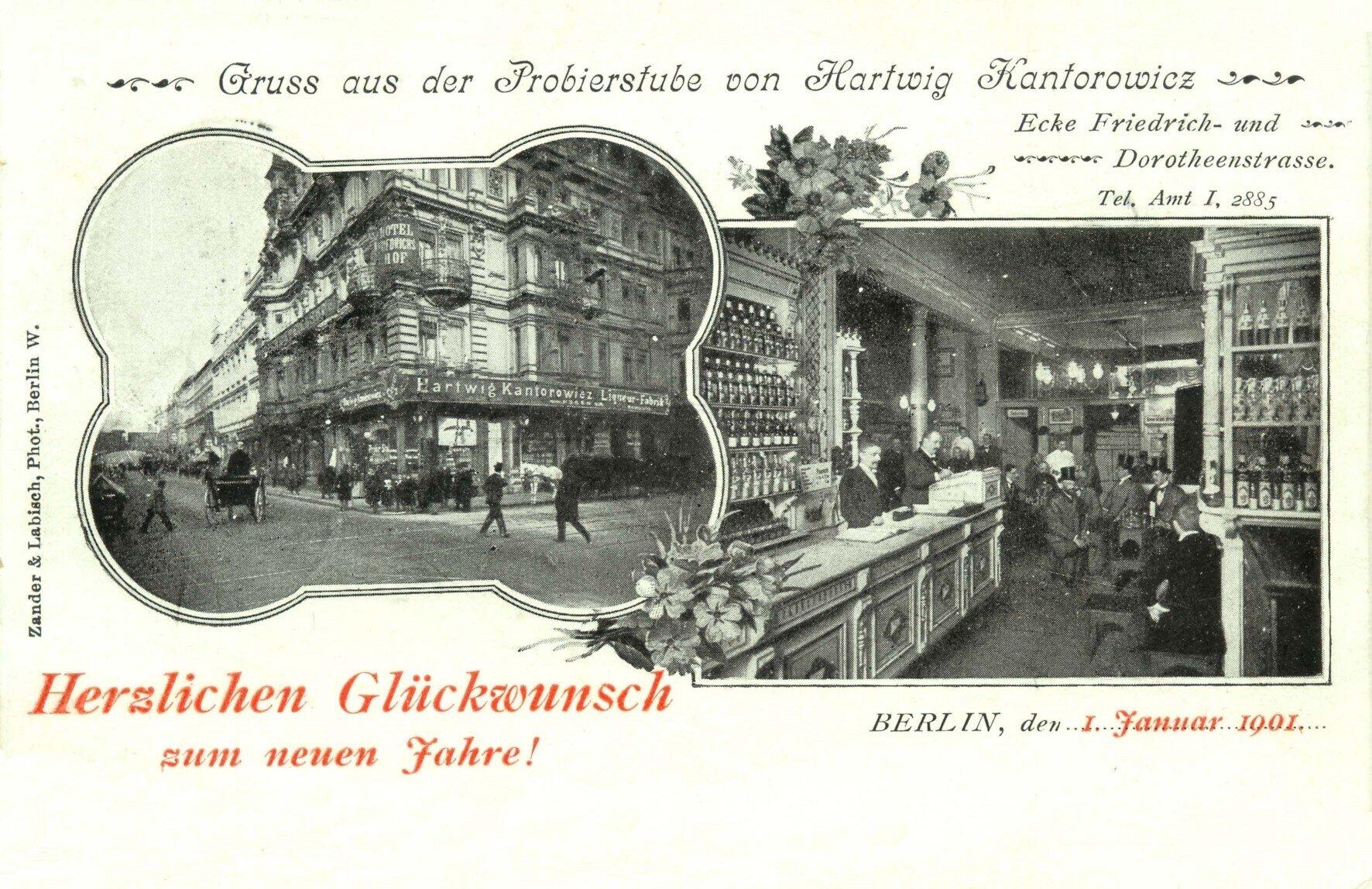 Hartwig Kantorowicz, Friedrichstraße 93, ©Stephan Becker, Brüssow