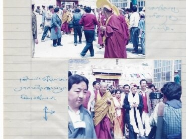 Kalachakra Initiation (June 1996) - Photos courtesy of Thupten Sherap and Tsenshap Serkong Labrang