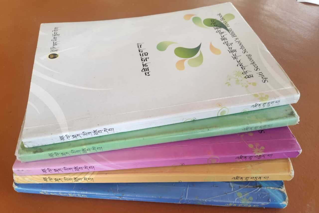 Serkong School's Bothi language books - Photo by Venerable Padma Chottar