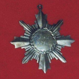 Prinzenplakette 1984-1985