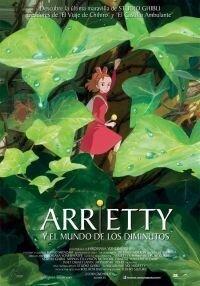 Arretty