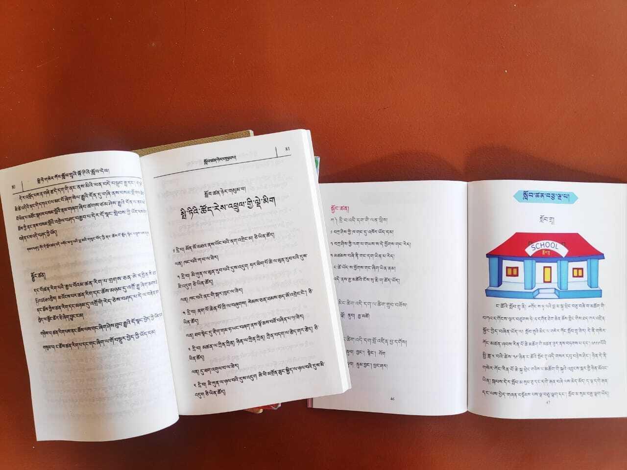 Serkon gSchool's Bothi language books - Photo by Venerable Padma Chottar