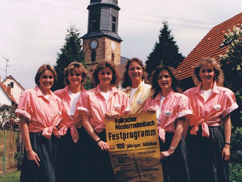 Die Ehrenjungfrauen