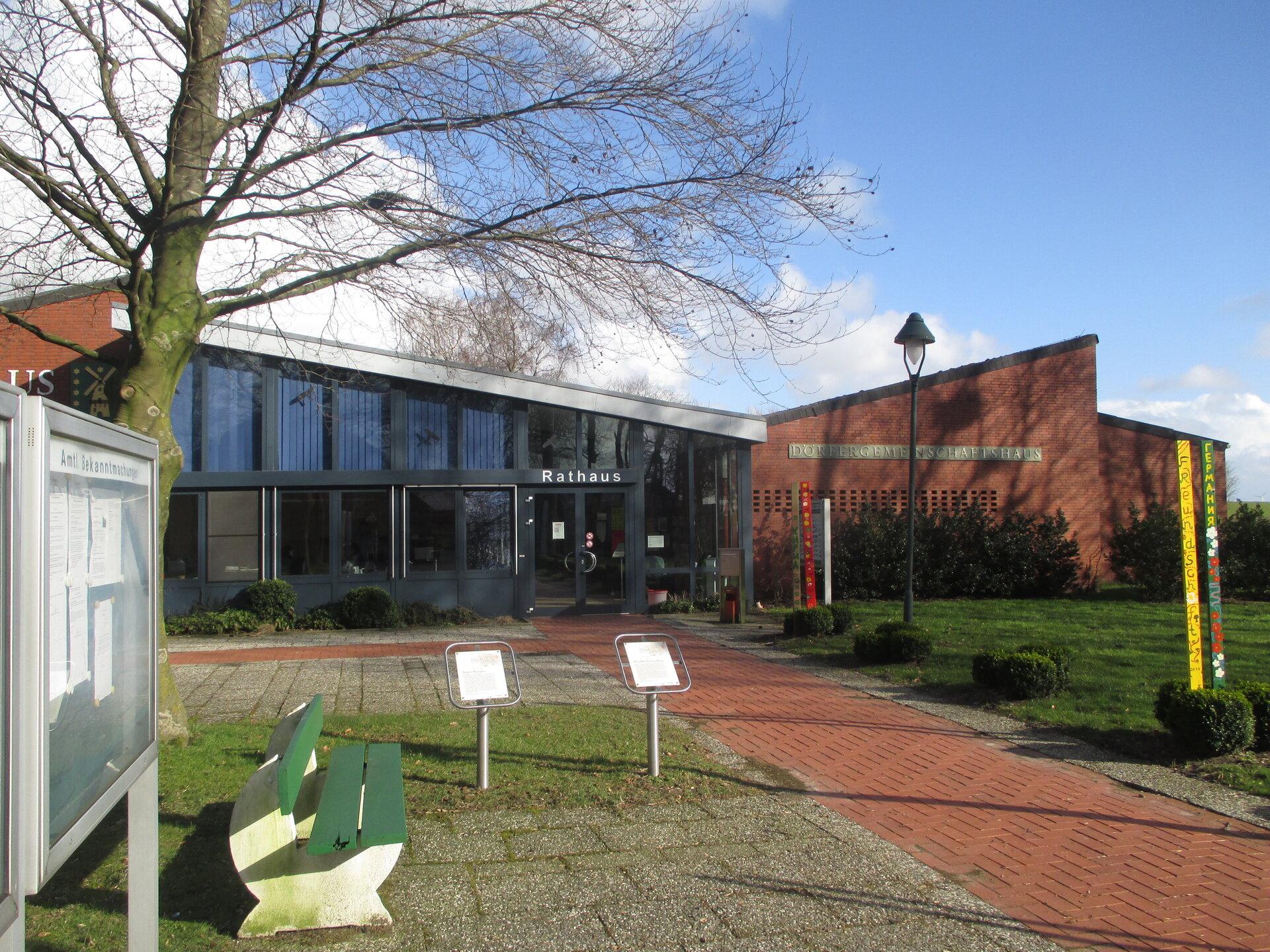 Rathaus DGH