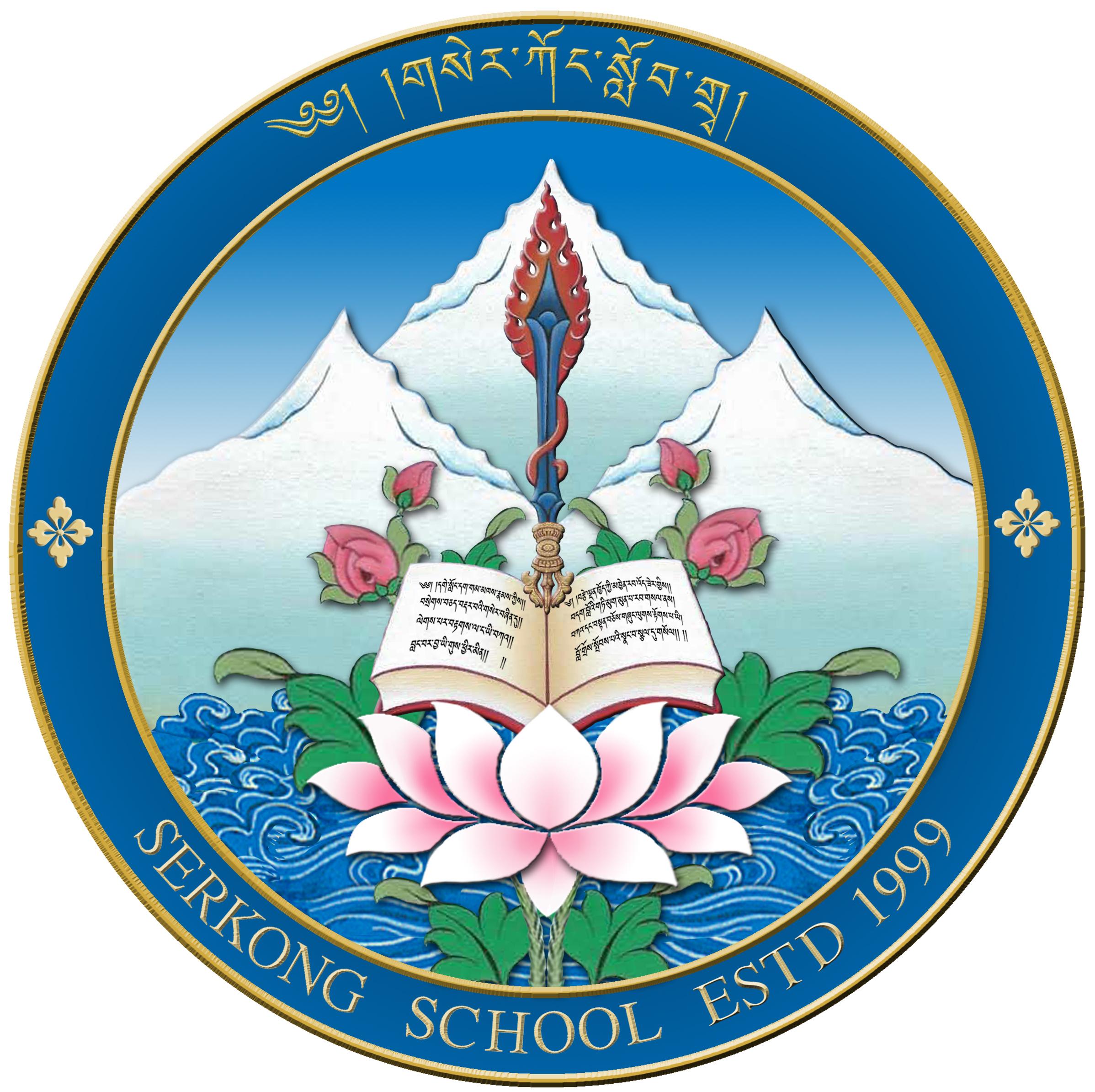 Serkong School logo