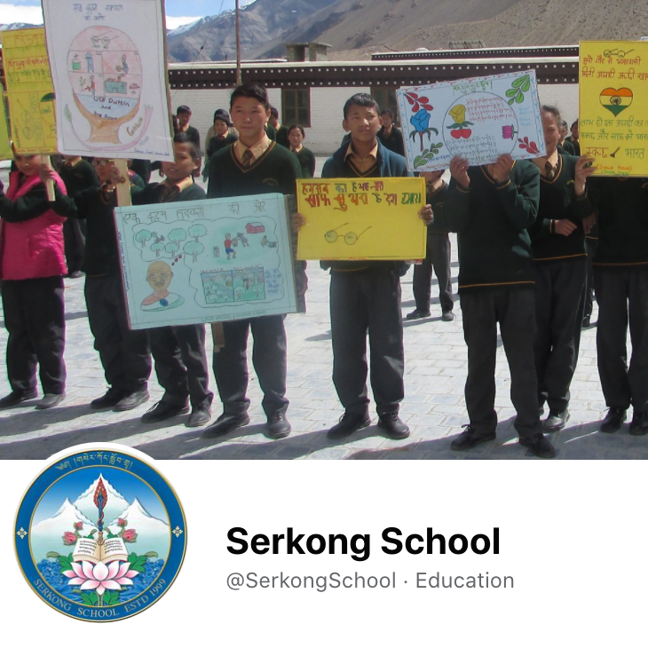 Serkong School logo on Facebook