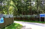 Eingang zum Tierheim 1
